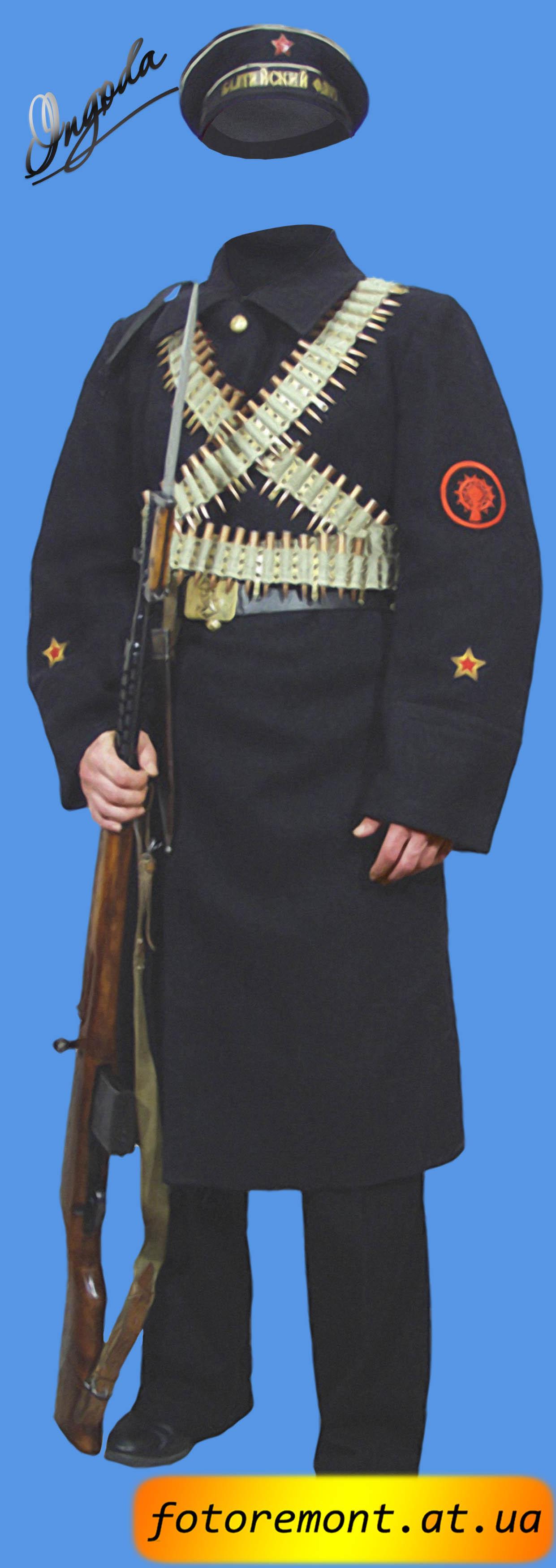 шаблон для фотошопа капитан 1 ранга